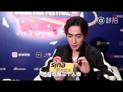 【朱一龙】20180819 每日娱爆社 粉丝嘉年华采访