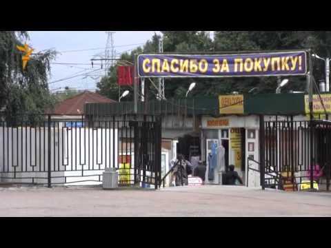 Матвеевский рынок