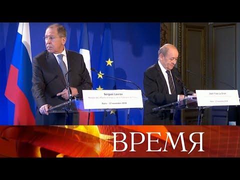 Во Франции российских