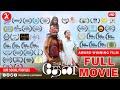 Thaen  multiple awards winning  tamil full movie  tharun  abarnathi  aruldoss  4k