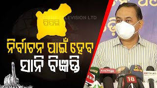 New Notification To Be Issued For Pipili Bypoll