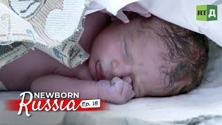 Newborn Russia (E18)