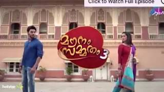 Mounam Sammadham season 3 Song