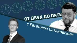 Евгений Сатановский «Лифты-убийцы созданы чиновниками»(, 2015-12-22T15:35:04.000Z)