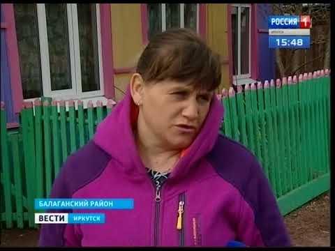 Законопроект о приёмных семьях для пожилых и инвалидов рассматривают в Иркутской области
