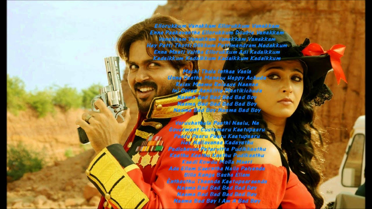 Bad boy tamil song lyrics