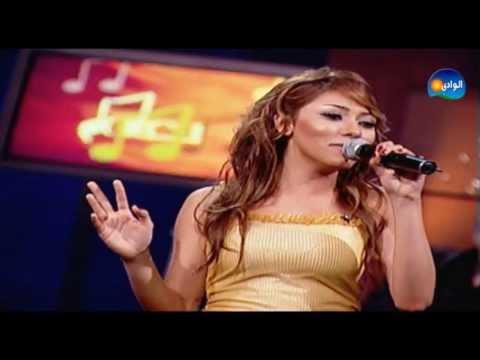 Zizi - Oyoun El Alb / زيزى -  عبون القلب من برنامج نغم
