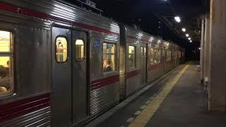 長野電鉄 長野線 信濃吉田駅の3500系 Nagano Electric Railway Nagano Line Shinano-Yoshida Station (2018.4)