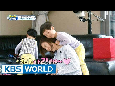 Twins' House - Parents' Day Surprises (Ep.129   2016.05.15)