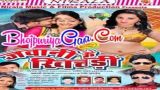 new-2016-bhojpuri-hot-song-jawani-ke-khic-i-vijay-surila