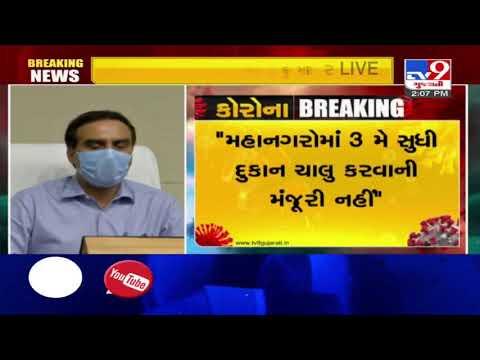 Shops won't be allowed to open in Ahmedabad, Surat, Rajkot and Vadodara till May 3: Ashwini Kumar