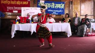 INLS Houston - Bhanu Jayanti 2015 - Khatak Dance