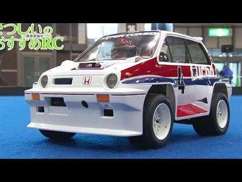 【Vol.7 名古屋編】タミヤRCカーグランプリ NAGOYAオートトレンド大会
