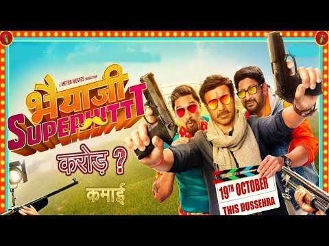Bhaiaji Superhit 1st Day Box Office Collection | Box Office