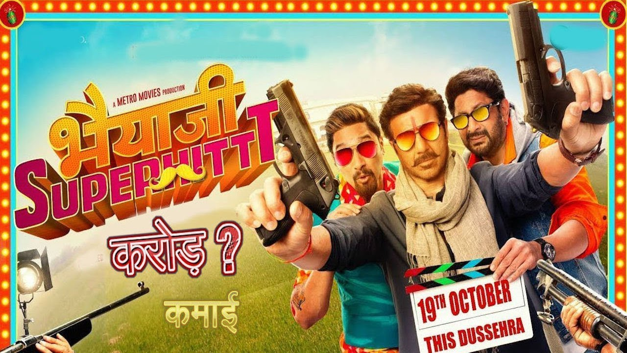 Bhaiaji Superhit 1st Day Box Office Collection | Box Office Prediction |  Sunny Deol