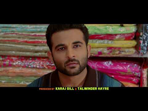 Golak Bugni Bank Te Batua | Harish Verma | Simi Chahal | Releasing on 13th April