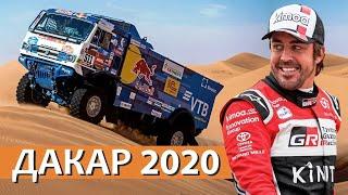 Новый вызов! Обзор ралли-марафона Дакар 2020 в Саудовской Аравии