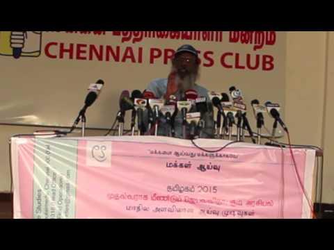 TN under Jayalalithaa + Prelims to 2016 Elections - Survey by Dr Rajanayagam-Press Meet Video