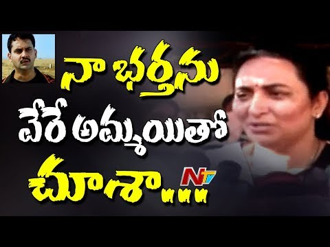 Vijay Sai Had Illegal Affair With a Girl: Wife Vineetha || Vijay Suicide Case || NTV