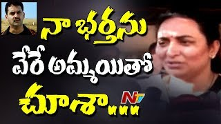 Vijay Sai Had Illegal Affair With a Girl: Wife Vineetha || Vijay Suicide Case || NTV
