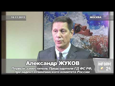 Александр Жуков прокомментировал ситуацию вокруг допинг-скандала в легкой атлетике
