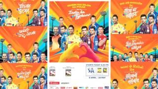 SonyMax IPL 'India Ka Tyohaar' Fan Park by DDB Mudra West