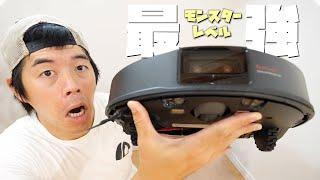 2眼カメラ搭載!最強すぎるロボット掃除機がキター!Roborock S6 MaxV