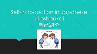 Jikoshoukai -Self introduction iฑ Japanese