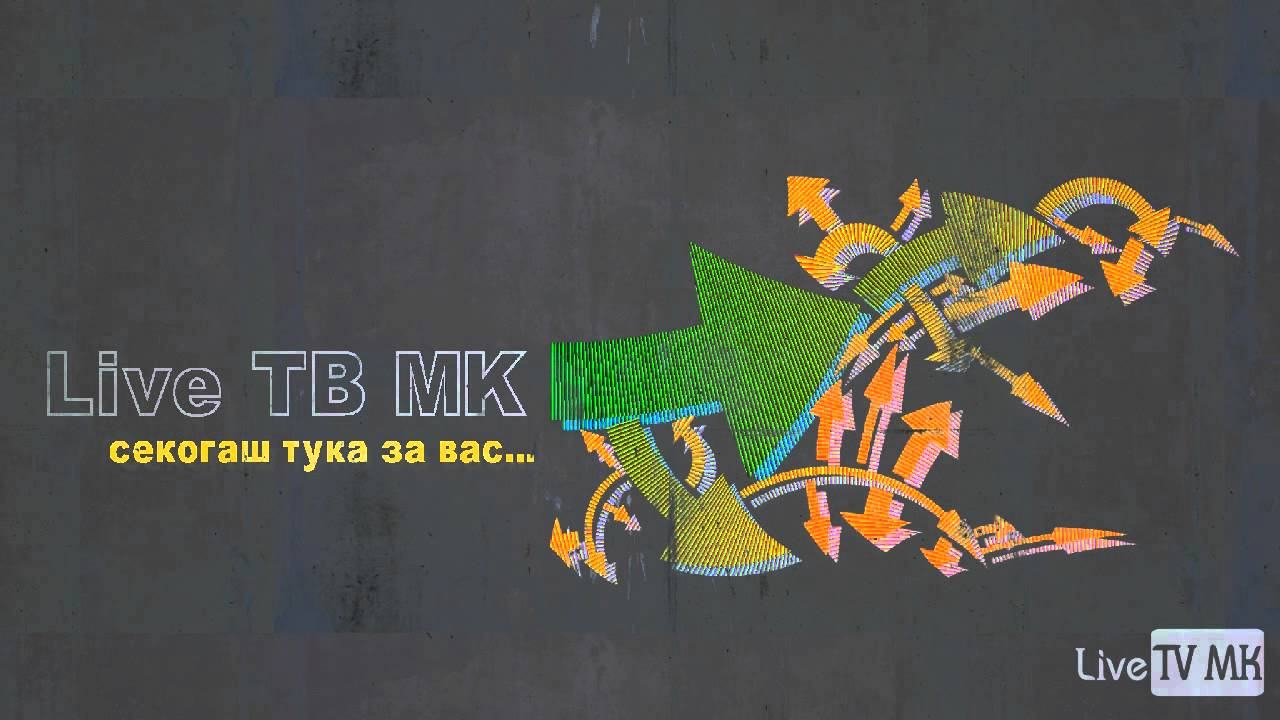 Mk Tv Live