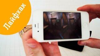 Лайфхак: как сделать шлем виртуальной реальности Oculus Rift из смартфона(Купить YesVR ▻▻▻ http://yesvr.ru Сделайте очки виртуальной реальности из своего смартфона Android или iPhone! Установите..., 2015-06-04T07:06:44.000Z)