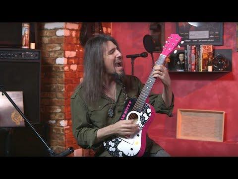 Bumblefoot Jams Rock + Metal Classics on Hello Kitty Guitar