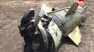В поле у перекрестка дорог идущих на Донецк и Луганск, рухнула баллистическая ракета