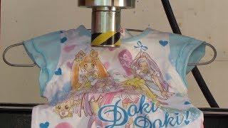 ドキドキプリキュアTシャツとインク VS 油圧プレス機 /Doki Doki PreCure T-shirt and Ink with  Hydraulic press machine. thumbnail