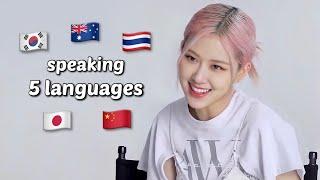 Blackpink Rosé Being A Language Genius MP3