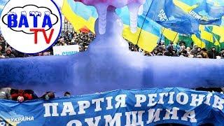Как Украина снова и опять замерзла