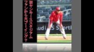 大谷翔平が初のヤンキーススタジアムで敵地ファンからダイブーイング!? thumbnail