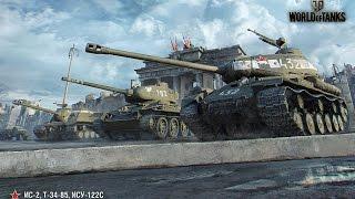 World of Tanks видео обзор онлайн игры про танки смотреть(Играть бесплатно http://vk.cc/4lLG8R Браузерная игра World of Tanks (вот оф танк) объединяет миллионы геймеров из десятко..., 2015-10-25T20:44:14.000Z)