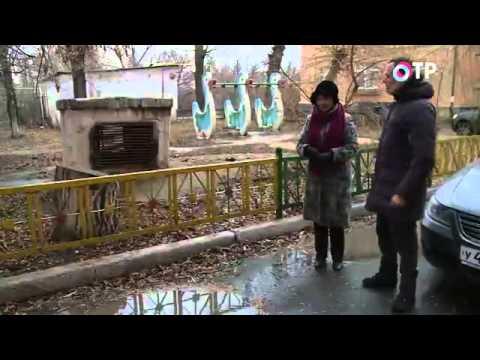 Город N. Новотроицк - город, покрытый антрацитовой пылью