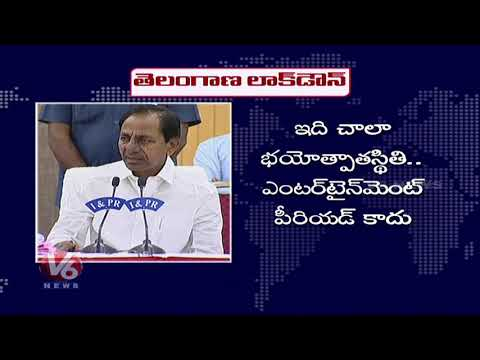 CM KCR Hindi Speech Over Telangana LockDown Till 31st March | V6 Telugu News