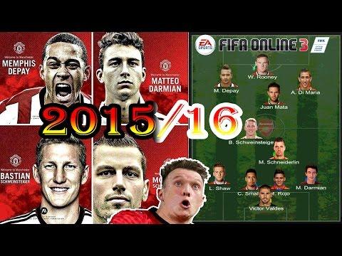 FIFA Online 3 - แผนแมนยู 2015/16 By Zeed พามั่ว