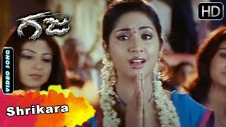 Gaja Movie Songs : Shrikarane Shrinivasane Video Song | Darshan | Navya Nair | Chithra |Harikrishna