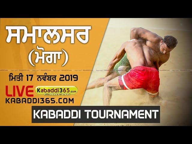🔴[Live] Samalsar (Moga) Kabaddi Tournament 17 Nov 2019