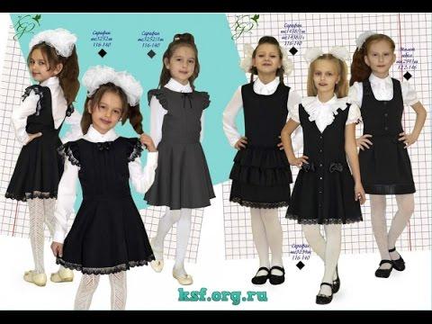 синяя школьная форма для девочек фото 1-4 класс