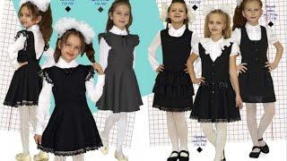 Школьная Форма для Девочек - фото - 2017 / School uniforms for girls - photo(Школьная Форма для Девочек - фото изделий смотрите на нашем канале. К белой рубашке мама подберет своей..., 2016-02-28T14:25:03.000Z)