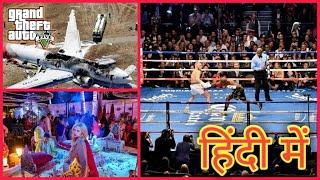 Ultra High Graphics #Gta5 |#PlaneCrash #Richpeople #Party #piyakadFight  |1080p 60fps 2018 Hindi