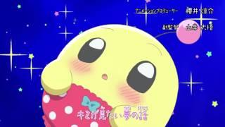 """Tokubetsu Ichiban!!"" PriPri Chi-Chan Opening HD"