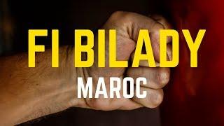 أخبار المغرب MY FIRST SONG: FI BILADY | MAROC | MOROCCO