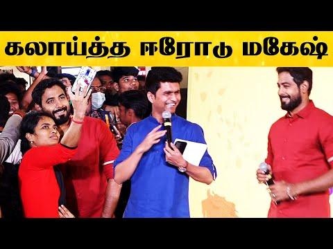 Aari-யுடன் Selfie எடுத்த இளம்பெண் - கலாய்த்த ஈரோடு மகேஷ் | Bigg Boss 4 Tamil | Kalakkalcinema