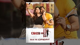 Download Raja the Great Mp3 and Videos