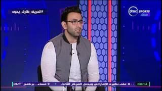 الحريف - طارق يحيى: عمري ما اتعرضت لموقف مثل هذا وخسرنا بفعل فاعل